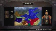 Sangokushi 12 with power up 01.09.2013 (2)