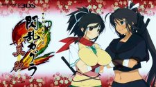 Senran Kagura 2 Deep Crimson 07.01 (1)