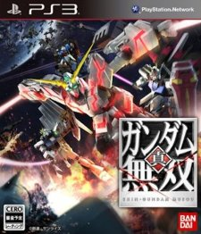 Shin Dynasty Warriors Gundam jaquette PS3 07.10.2013.