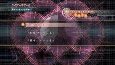 shin-hayarigami_03-05-2014_screenshot-2