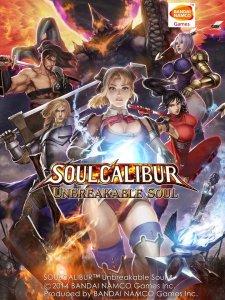 SoulCalibur Unbreakable Soul Cover-Jaquette