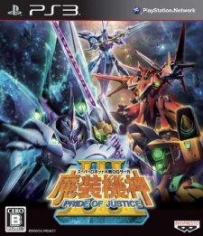 Super Robot Taisen OG Saga Masou Kishin III - Pride of Justice jaquette japonaise ps3 01.08.2013.