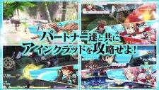 Sword Art Online Hollow Fragment 10.02 (5)