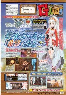 Tales-of-Zestiria_09-04-2014_scan