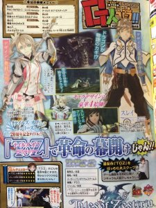 Tales-of-Zestiria_17-12-2013_scan