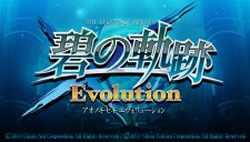 The-Legend-of-Heroes-Ao-no-Kiseki-Evolution_27-12-2013_logo