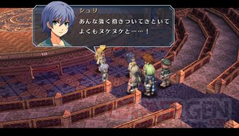 The-Legend-of-Heroes-Ao-no-Kiseki-Evolution_27-12-2013_screenshot-6