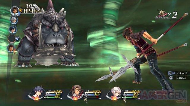 The Legend of Heroes Sen no Kiseki II 27.01.2014  (1)
