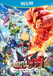 The Wonderful 101 jaquette japonaise 01.08.2013.