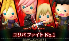 Theatrhythm Final Fantasy Curtain Call 05.02.2014  (3)