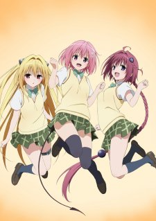 To-Love-Ru-Darkness-Battle-Ecstasy_06-12-2013_artwork-1
