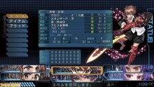 Tokyo-New-World-Record-Operation-Abyss_06-10-2013_screenshot-2