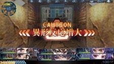 Tokyo-New-World-Record-Operation-Abyss_06-10-2013_screenshot-4