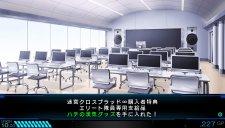 Tokyo-New-World-Record-Operation-Abyss_09-11-2013_screenshot-3