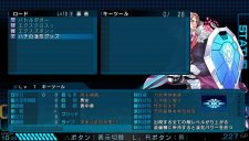 Tokyo-New-World-Record-Operation-Abyss_09-11-2013_screenshot-4