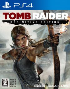 Tomb Raider Definitive Edition jaquette japonaise