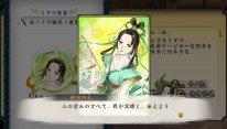 Toukiden-Kiwami_01-06-2014_screenshot-11