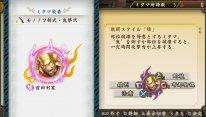 Toukiden-Kiwami_01-06-2014_screenshot-6