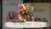 Toukiden-Kiwami_01-06-2014_screenshot-7