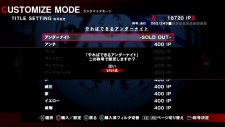 Under-Night-In-Birth-Exe-Late_05-01-2014_screenshot-14