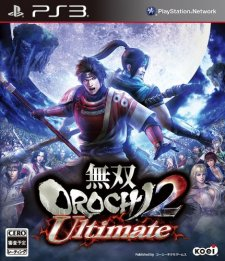Warriors Orochi 3 Ultimate jaquette ps3 05.08.2013 (5)