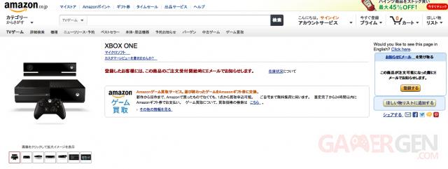 Xbox One Amazon Japon