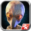 xcom-enemy-unknown-icone