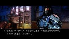 Yaiba Ninja Gaiden Z images screenshots 5