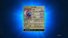 Yakuza Ishin 08.11.2013 (3)