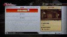 Yakuza Ishin 08.11.2013 (6)