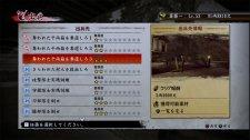 Yakuza Ishin 08.11.2013 (7)