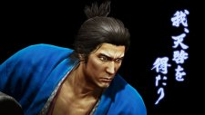 Yakuza Ishin 13.12.2013 (15)