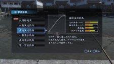 Yakuza Ishin 29.11.2013 (11)