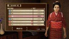 Yakuza Ishin 29.11.2013 (16)