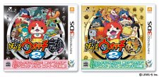 Yokai-Watch-2_15-04-2014_jaquette