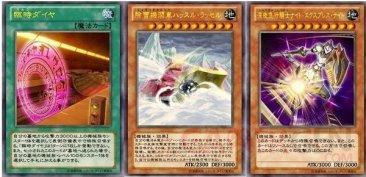 Yu-Gi-Oh-Zexal-Clash-Duel-Carnival_15-10-2013_cartes-1